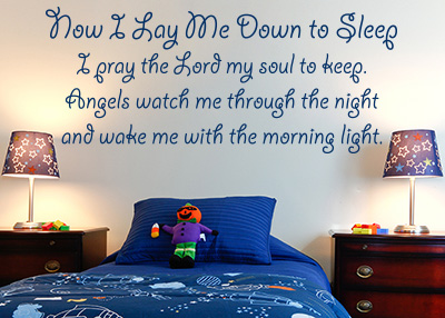 Now I Lay Me Down to Sleep Vinyl Wall Statement